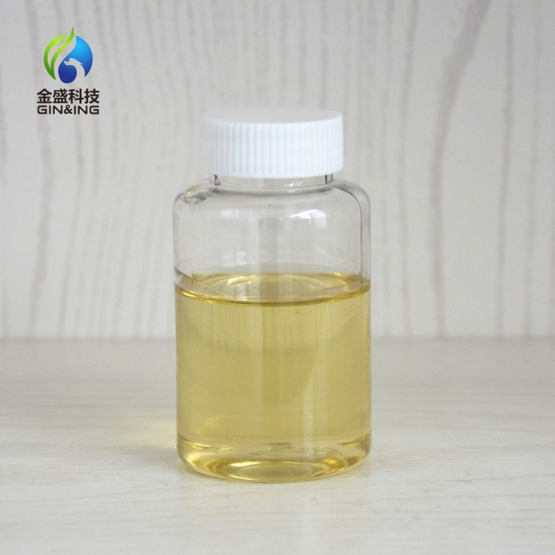 <b>聚丙烯酸酯型流平剂</b>