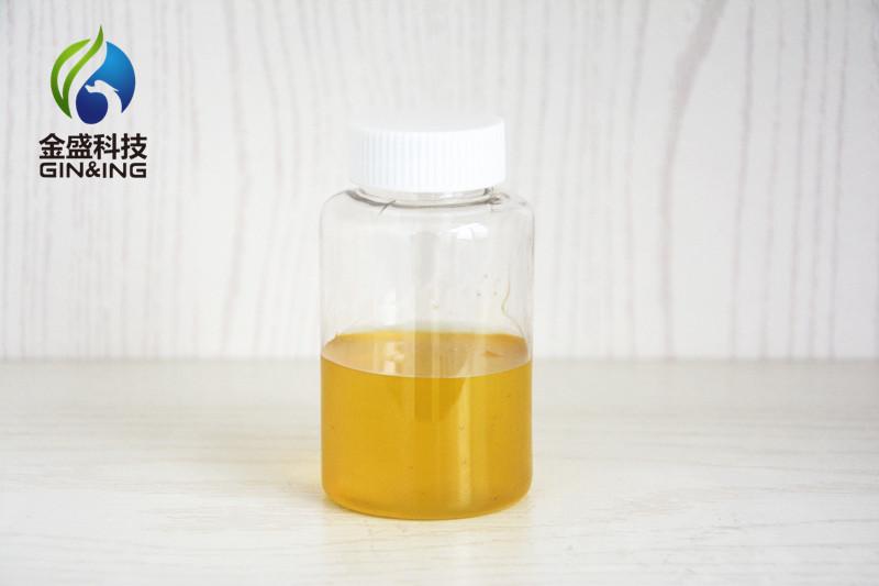 Polyglycerol-8 oleate