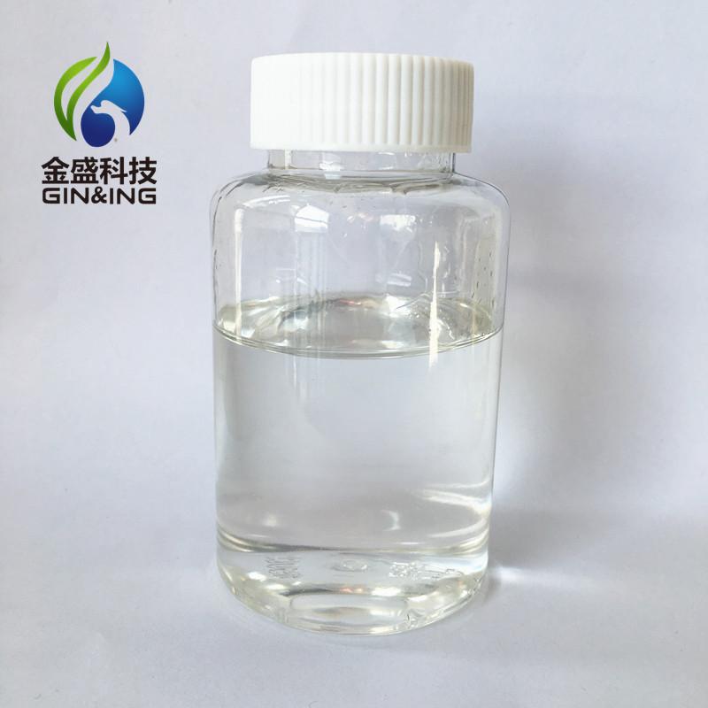 <b>JNQX-8011 铝制品缓蚀剂</b>