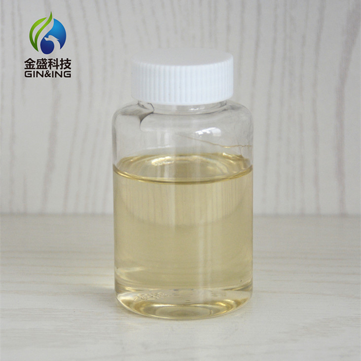 Oil-lubricating agent