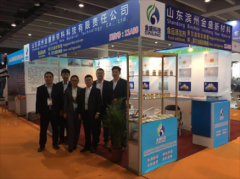 Attend the 17th National autumn food additives and
